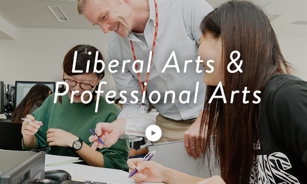 Liberal Arts & Professional Arts