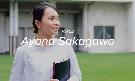 Vol.02 坂川 綾那さん