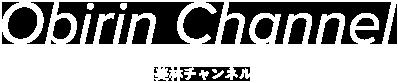 桜美林チャンネル
