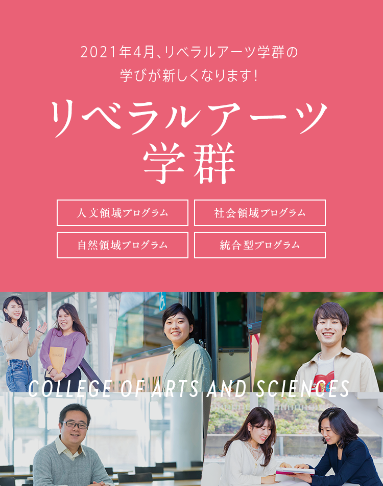 ページ 桜美林 大学 マイ